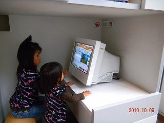 DSCN1587.jpg