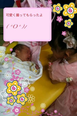 image-20111009083016.png